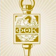 Phi Theta Kappa Induction Ceremony GCC event