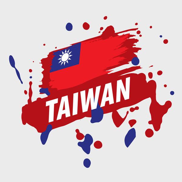Shao Yu (Dora) Tseng: Taiwan GCC event